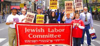 NYC-LaborDayParade2009